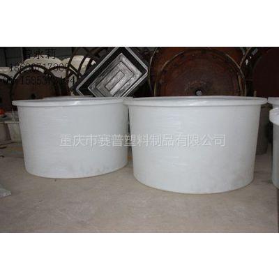 供应化工桶 千升桶 吨桶 叉车桶 铁架桶 运输桶 化工液体贮存桶