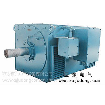 供应长春西玛电机 Y3551-2 220KW 西安电机厂 正品 假一赔十