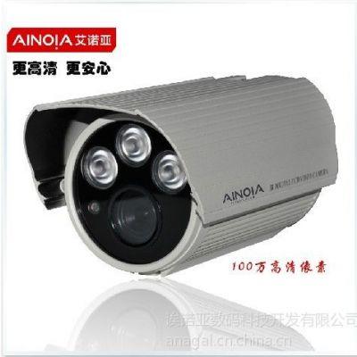 供应网络摄像机家用720P百万高清摄像头远程监控摄像机ipcamera艾诺亚