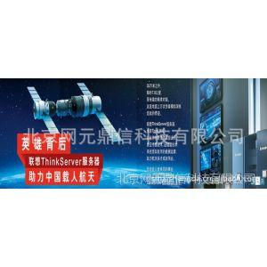 供应1005645 联想 RAMAXEL RML1320HC48D8F 800 LF 2GB UBF服务器批发
