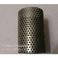 安平普宇公司供应不锈钢过滤筒系列产品圆孔过滤筒