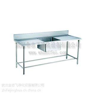 池居中单水池|不锈钢水槽|洗涤池|清洗池