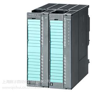 供应西门子CP341模块6ES7341-1CH02-0AE0