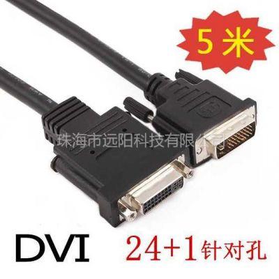 供应广东DVI连接线厂家