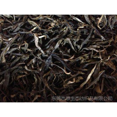 古树散普洱生茶 100-300年古树纯料 昌宁古树茶批发
