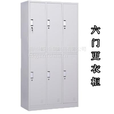 6六门更衣柜福州科阳柜子铁皮柜生产厂家
