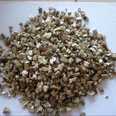 嘉德供应膨胀蛭石 大颗粒膨胀蛭石 银白色蛭石 蛭石粉 蛭石片