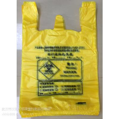 医疗垃圾袋 手提式垃圾袋 医用专用袋