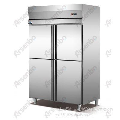 冷冻柜 雅绅宝商用制冷 立式高身冷柜 厨房冷冻冰箱 不锈钢冷冻柜