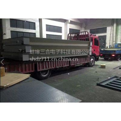 贵州地磅制造商/贵阳100吨地秤报价(三合)