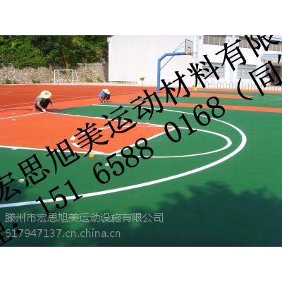 徐州硅pu羽毛球场施工价格 硅pu羽毛球场哪里有做 。硅pu羽毛球 品牌:宏思旭美