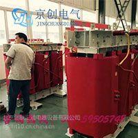 供应200kva干式变压器价格,厂家直销