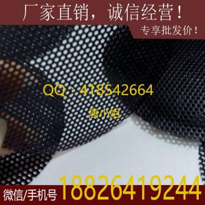 厂家长期供应优质音箱网罩价格_优质音箱网罩批发/采购