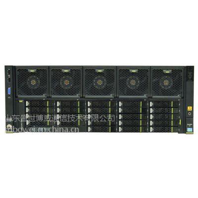 性能稳定,华为服务器RH5885 V3山东华为代理