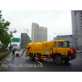 北京环卫专业市政管道清淤管道清洗疏通管道