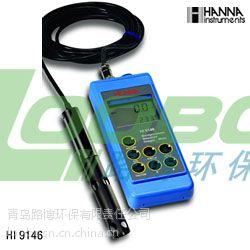 青岛路博厂家直销水质快速分析仪 HI9146便携式溶解氧分析仪
