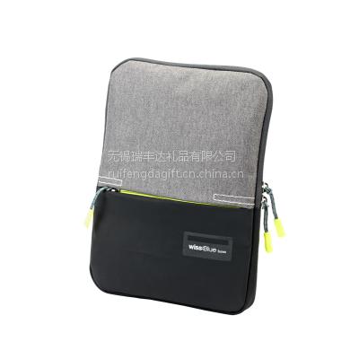 wissBlue维仕蓝睿尚系列9.7寸平板电脑包WB1160 无锡商务礼品定制