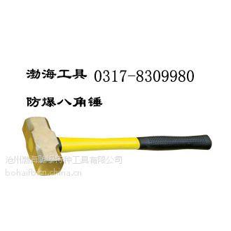 供应防爆德式八角锤、铜锤、四角锤、防爆工具