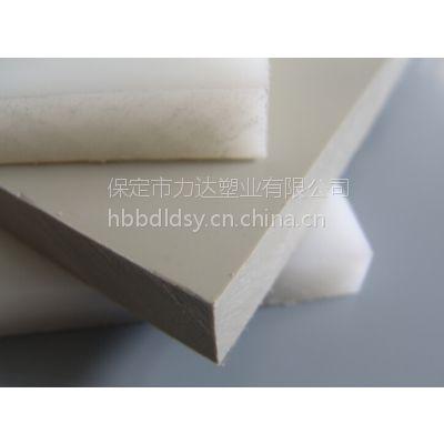 PP板材厂家/PP板材价格/PP板材规格 尽在力达塑业