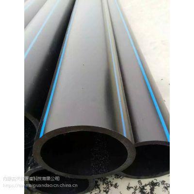 赤峰PVC给水管(已认证) 赤峰PVC农田灌溉管报价