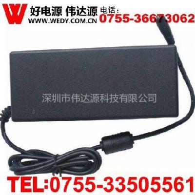供应伟达源19V1.5A电源适配器