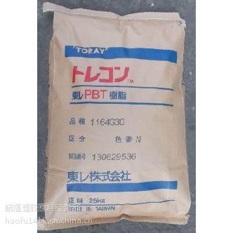 供应供应1401X31,1401X06,1401X05日本东丽耐磨擦高抗冲击PBT