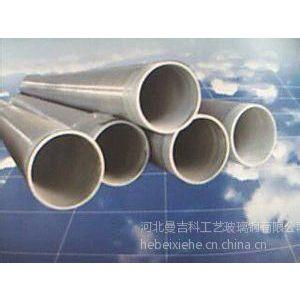 供应防污抗蛀耐温耐磨各种规格玻璃钢夹砂管