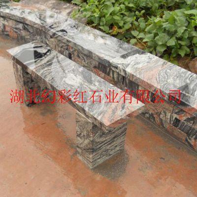 供应批量供应幻彩红石桌石凳