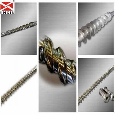 供应挤出机螺杆料筒,专业修复料筒螺杆,海天螺杆料筒,金鑫市场!