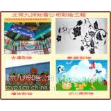 供应北京墙体彩绘 壁画 3dl立体画 涂鸦 墙体绘画