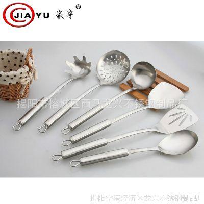 生产 高档不锈钢厨具餐具 厨房烹饪用具 不锈钢厨具铲勺套件批发