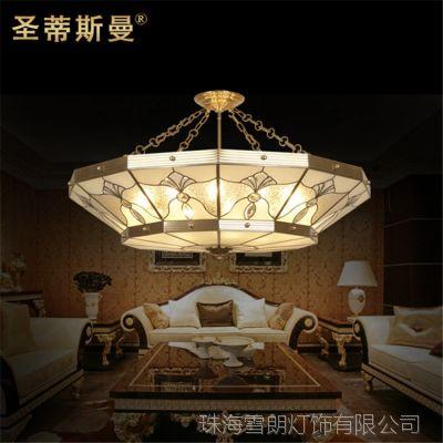欧式客厅吊灯 黄铜玻璃拼接焊锡半吊灯 半吸顶灯 全铜半吊灯具