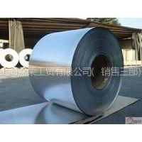 供应1A50/1350/1145/1035/1A30铝棒、铝板