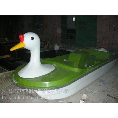 【手划船】,手划船制造,手划船供应,雄县江凌造船厂