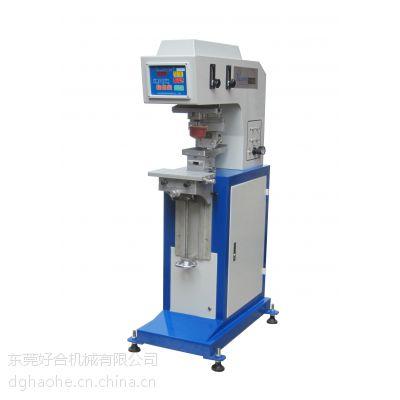 HM-160D/1 气动单色移印机 电子移印机