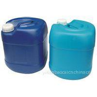 供应广州20kg塑料桶,深圳食品级20kg塑料桶、东莞20kg塑料桶厂家供应!绎天最专业塑料桶厂家!