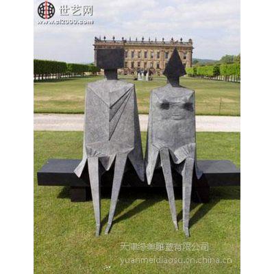 城市雕塑坐着的夫妻雕塑找天津缘美雕塑公司