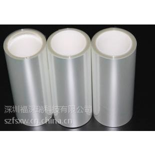 深圳供应防蓝光保护膜防紫外线防刮花