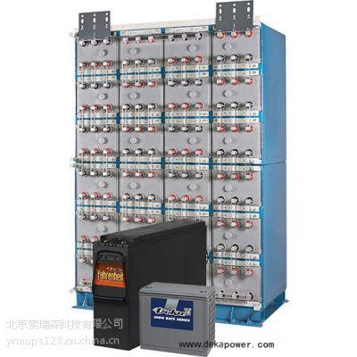 艾诺斯Enersys霍克蓄电池RA6-100H报价