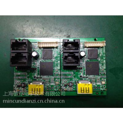 上海SMT贴片 电路板焊接