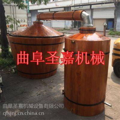 黑河五谷杂粮酿酒设备低价促销 圣嘉不锈钢储酒罐厂家直销