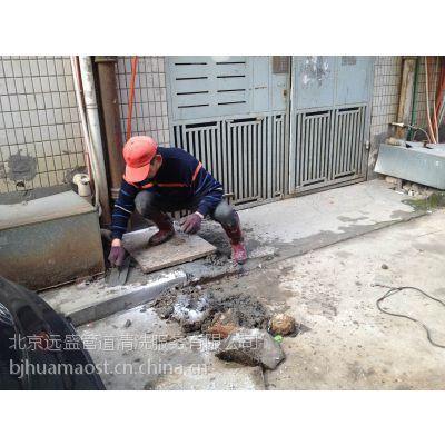 供应燕郊疏通下水道 疏通马桶 清掏化粪池公司