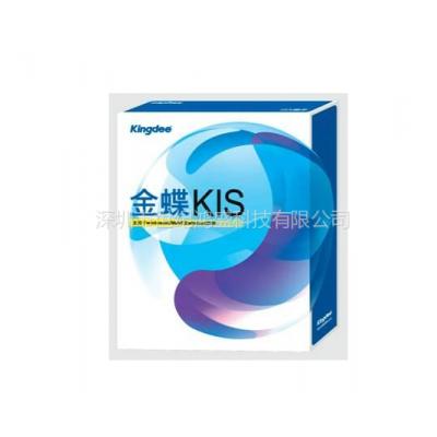 供应ERP 财务软件 金蝶迷你版 标准版 专业版 K3 企业管理软件