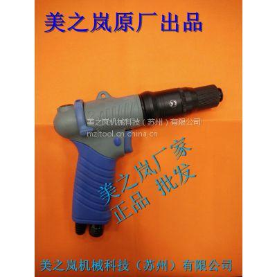 R68BBP 美之岚枪型气动起子 美之岚机械科技公司