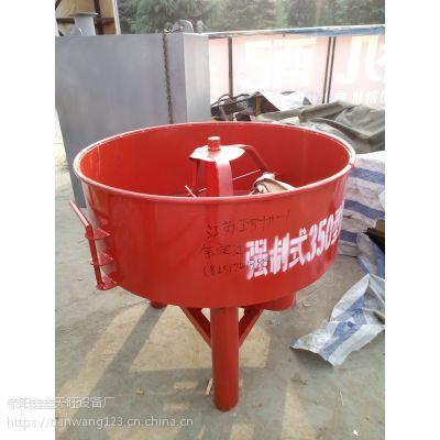 甘肃敦煌鑫旺350-500型差速包减速平口搅拌机价格