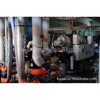 供应佛山提供中央空调维修保养服务 大型空调维修服务