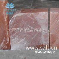 供应海吉纳盐产品 红色盐砖 天然矿盐 喜马拉雅矿盐 量大从优