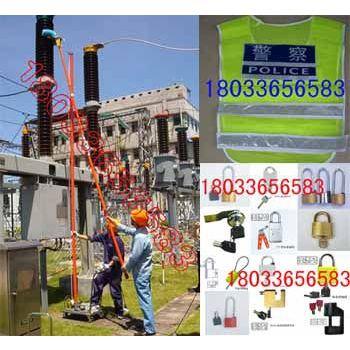 供应电动清扫器 反光套装 合金磁感密码锁-霸州得力电力工具厂