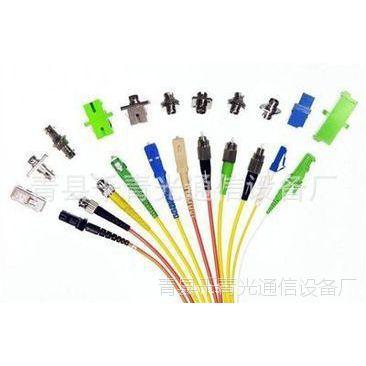 【厂家直销】 多模双芯 光纤跳线、价格低、质量好