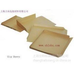 供应纸滑板托盘、纸托盘、滑托板、slip sheet、纸质托盘、纸滑托盘